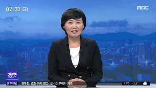 [뉴스투데이](이슈인 관광*레저) 담양 겨울이야기'산타…