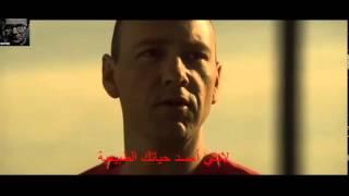 المشهد الأخير من فيلم الخطايا السبعة