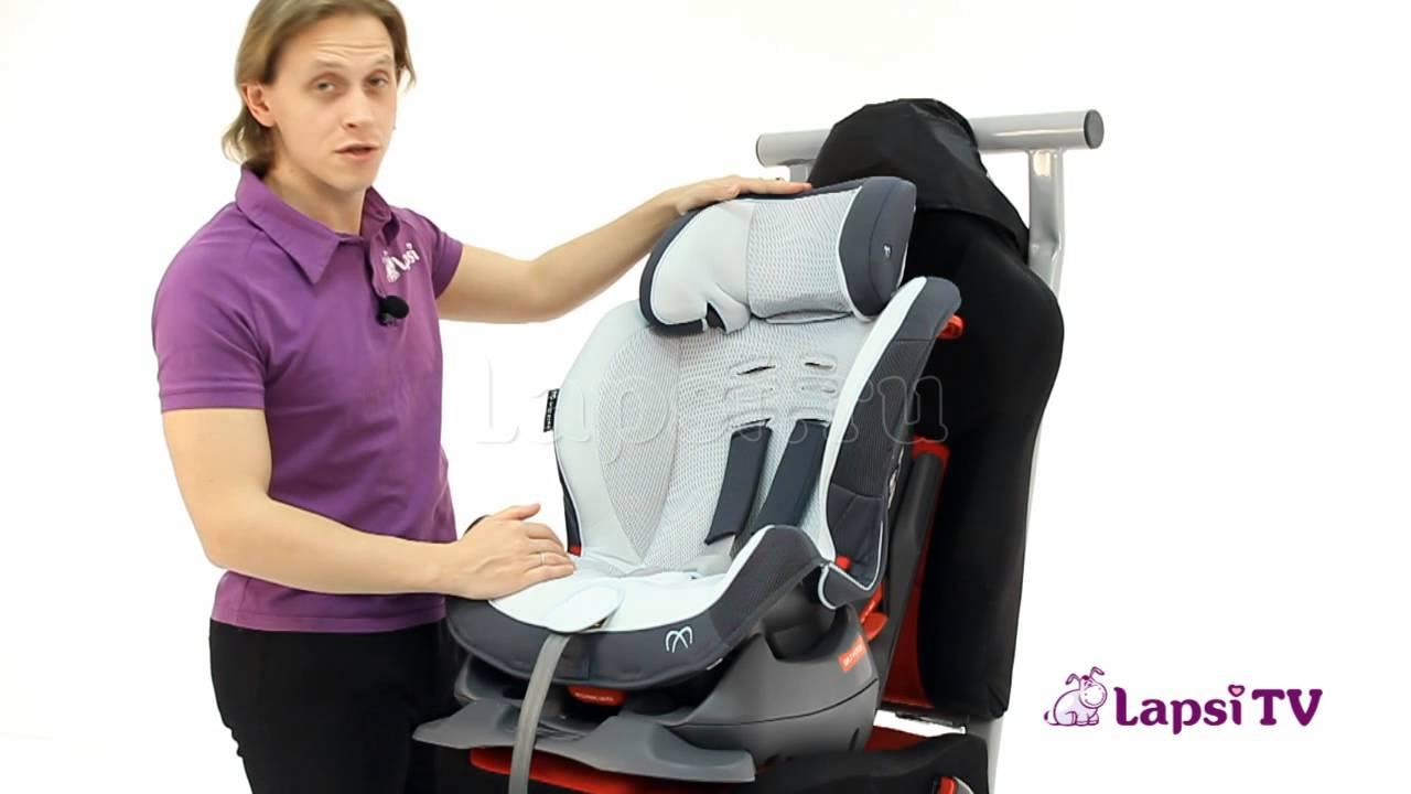 Автокресла детские – описание, отзывы, фото и основные характеристики. Купить детское кресло на avtokresel. Net. ☎ +8 (800) 555 333 4.