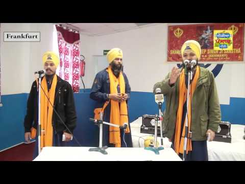 SaheediPurb frankfurt 080216 (Media Punjab TV)