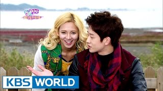 Invincible Youth 2 [HD] FULL VIDEO | 청춘불패 2 [HD]