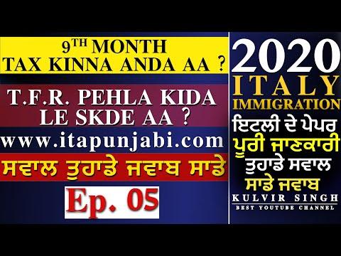 Ep.05 Swaal Tuhade Jvaab Sadde [ With Kulvir Singh ]