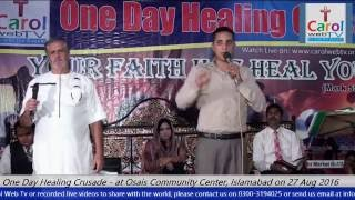 Message by Pastor Carlton Potts on 27 Aug 2016, Message Part 1 of 2