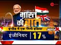 Deshhit: PM Modi to address world from Central Hall Westminster in London, know why it is special