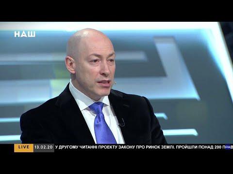Гордон о фильме экс-советника Трампа об Украине