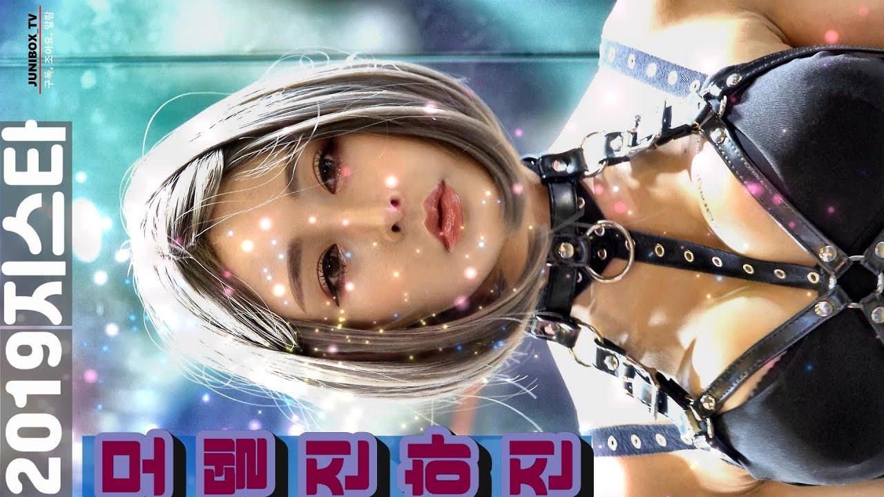레이싱모델 진하진 2019 지스타 Model Jin Hajin #G-STAR #드래곤플라이 #부스모델 #벡스코 #코스프레 [20191115 C0016]