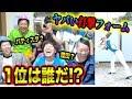 【プロ野球】歴代史上一番ヤバい打撃フォーム決定戦wwwww