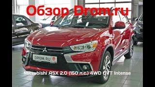 Mitsubishi ASX 2018 2.0 (150 л. с.) 4WD CVT Intense - відеоогляд