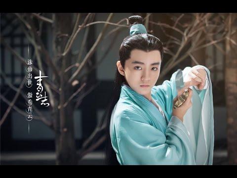 [REUP] [Vương Tuấn Khải CUT] MV nhạc phim Tru Tiên 02.07.16