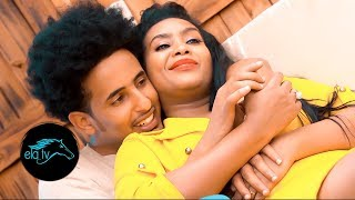 ela tv - Zenawi Werede (Zico) - Beli Senay - New Eritrean Music 2020 - (Official Music Video)