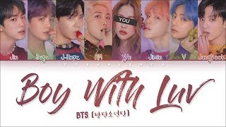 BTS (Feat. Halsey) 「Boy With Luv」[8 Members ver.] (KARAOKE ver.) (Color Coded Lyrics Han|Rom|Eng)