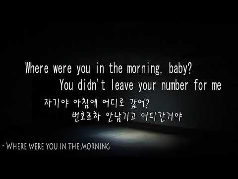 션 멘데스(shawn mendas) _  Where were you in the morning  한글자막 가사 해석 팝송추천 Korean lyrics
