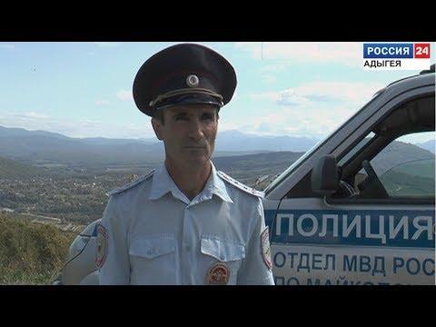 В туристической зоне Республики Адыгея несут службу мобильные группы полиции
