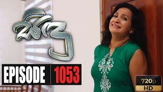 Sidu | Episode 1053 25th August 2020 Thumbnail