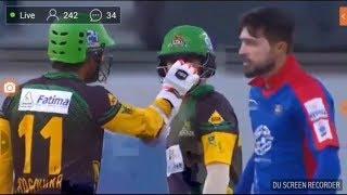 vuclip Ahmed Shahzad fight with Muhammad Amir