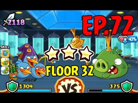 Angry Birds Fight DR.Pig's Lab Floor 32 - 3 Stars - Final Boss-EGG RESCUE QUEST-PERFECT COMBO QUEST
