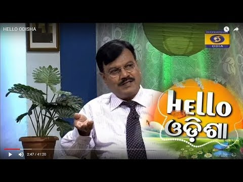 Suresh Chandra Hota in HELLO ODISHA