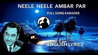 neele neele ambar par karaoke english