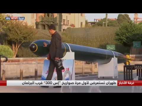 طهران.. صواريخ للاستفزاز