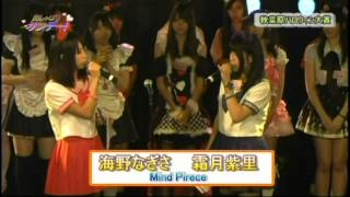 出しゃばりサンデー第9回 2012年10月28日収録 出演 ☆きあら☆ ...