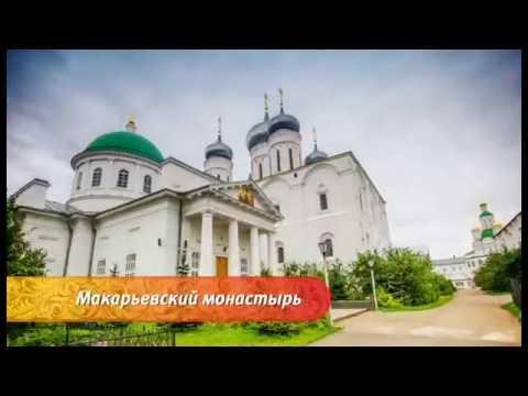 знакомство нижегородская область