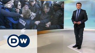 В Германии заговорили о возможном бойкоте ЧМ по футболу в России   DW Новости (28 03 2017)