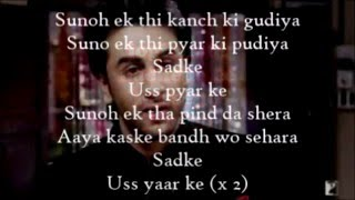Jogi Mahi - Bachnaa Ee Hasseno Lyrics (paroles)