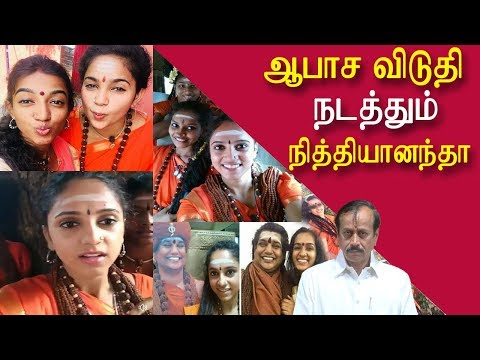 andal issue complaint on nithyananda ashram girls & devotes, tamil news, tamil live news redpix