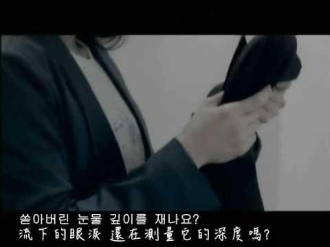 [MV] Epik High 에픽하이 One 繁中字.avi