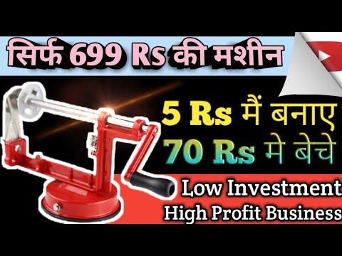 High profit investment options