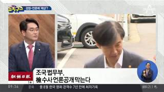 [2019.9.16 방송] 김진의 돌직구쇼 309회