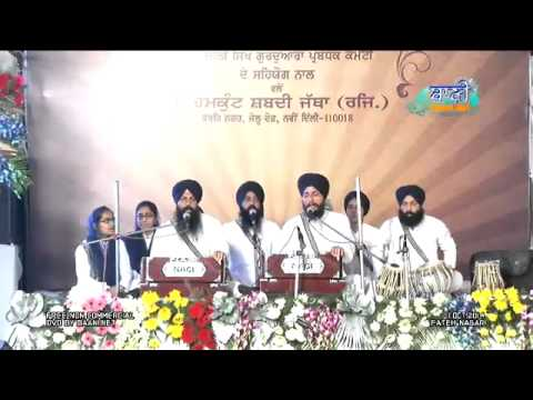 Bhai-Amarjeet-Singhji-Patialawale-At-Fateh-Nagar-On-01-October-2014
