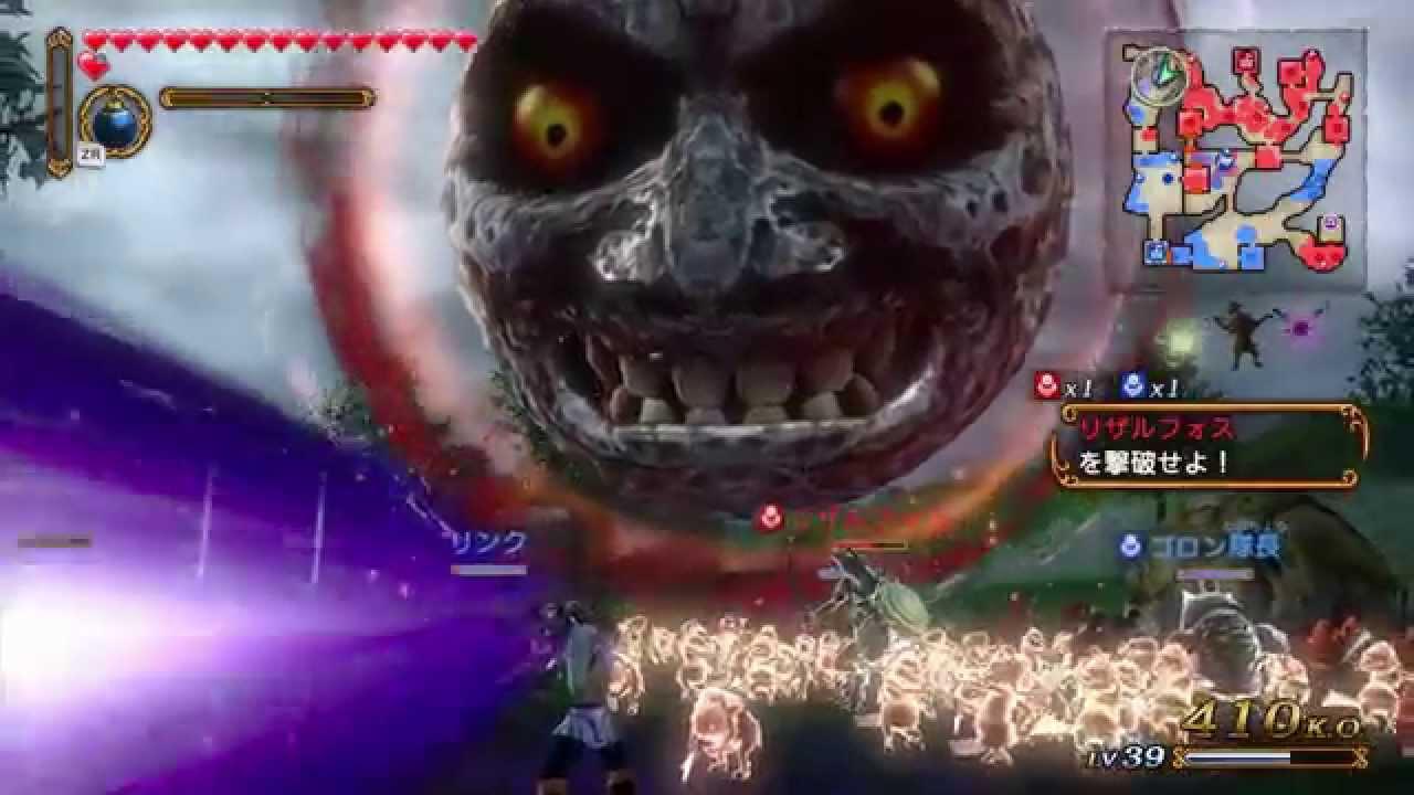 Hyrule Warriors Fierce Deity Link Vs Skull Kid YouTube