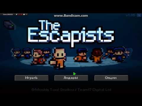 как скачать The Escapists