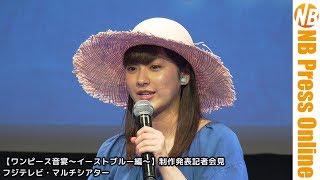 動画の最初10分は、平祐奈が「こんな楽しい囲みは初めて!」と笑いっ...
