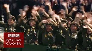 Северная Корея понемногу меняется - BBC Russian