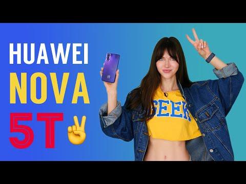 Huawei Nova 5T - полуфлагман за полцены