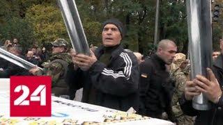 Митингующие в Киеве продолжают осаждать Верховную раду - Россия 24
