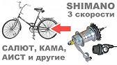 Велосипед АИСТ - YouTube