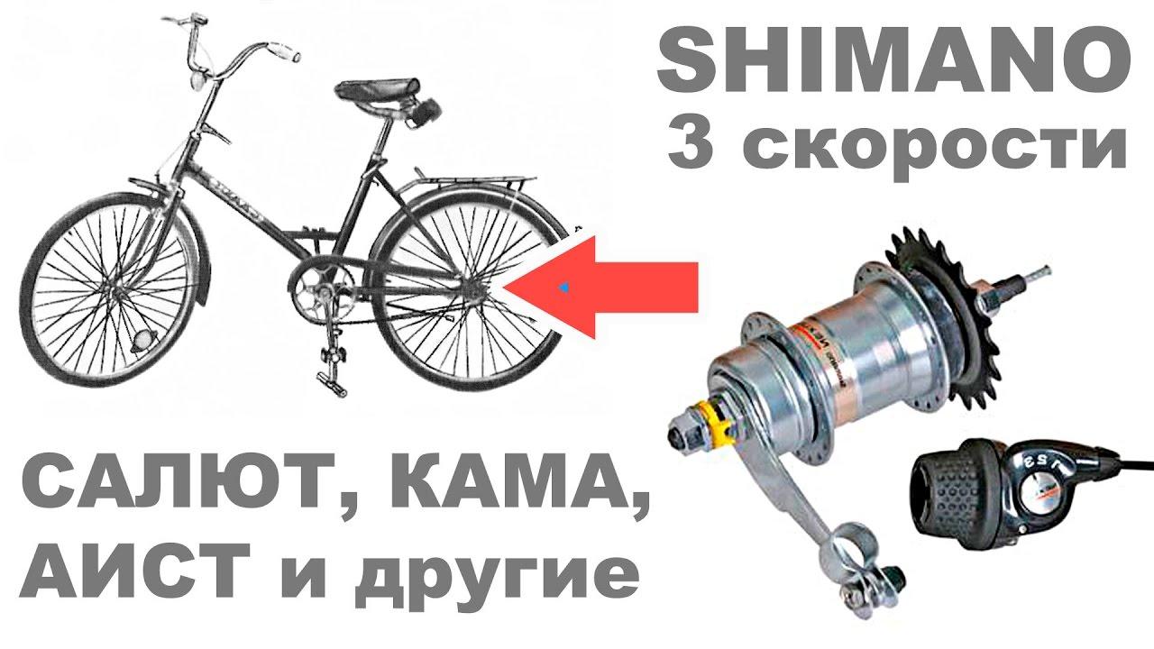 Бесплатные объявления о продаже велосипедов стелс, форвард, мерида, трайк в туле по. Задний фонарь на велосипед. 250 ₽. Р-н советский.