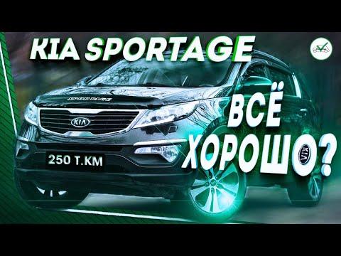 Киа Спортейдж с пробегом 250 т.км. и G4KD с которым ВСЁ ХОРОШО.
