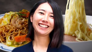 Rie's Favorite Japanese Noodle Dishes • Tasty