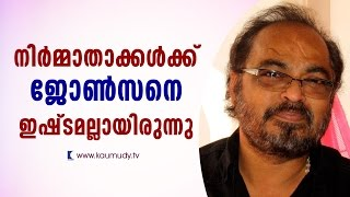 Producers were not happy with Johnson | Kaumudy TV