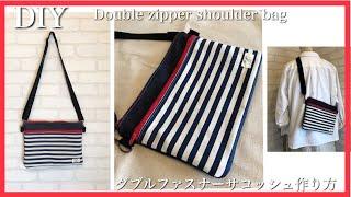 100均材料でダブルファスナーサコッシュ作り方DIY double zipper shoulder bag thumbnail
