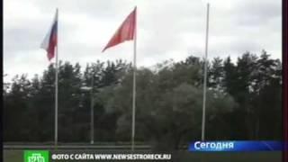 Флагштоки обезопасили от вандалов(, 2011-04-23T16:01:15.000Z)