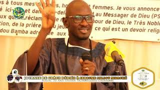 Exposé de Abdou Khadre Ba Majalis (FORUM: La Formation Professionnelle et Ses Modes de Financements)
