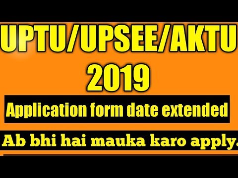UPTU/AKTU/UPSEE 2019 latest news|Application form date extended| form correction date|Ews reservatio Mp3