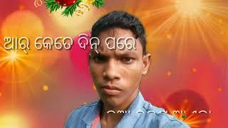Advance Happy new year 2020 wish