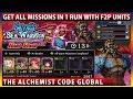 Gormalas' Pirate+ Savage Sea Warrior -Storm Legend- [EX+] Get All Missions F2P Units (TAC)