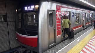 【Metro】30000系 31603F 新大阪行き なんば発車 警笛付き (FHD)